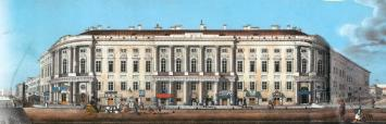 House of Chicherin.  The Panoramas of Nevsky Prospect, fragment. Lithograph by I.A.Ivanov from V.S.Sadovnikov original drawing. 1830.