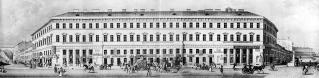 House of Kotomin. The Panorama of Nevsky Prospect, fragment. Lithograph by P.S.Ivanov of V.S.Sadovnikov drawing. 1835.