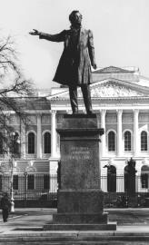 Monument to AlexanderPushkin on Iskusstv Square.