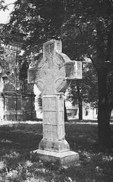 Gravestone of A.M. Gornostayev. A photograph of 1980.