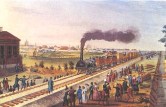 Train of Tsarskoselskaya Railroad. Lithograph. 1837.