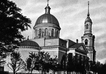 Descent of the Holy Spirit Church. Photo, 1900s.
