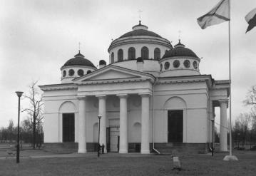 Holy Wisdom Cathedral.