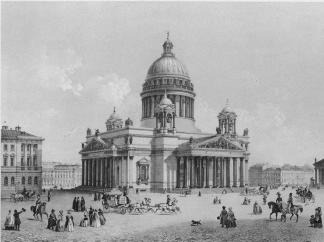 St.Isaac's Cathedral. Lithograph by F.Benois of the drawing by A.A.Montferrand. 1845.