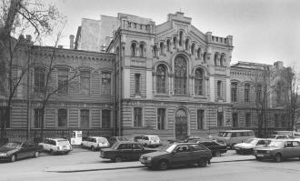 Building of the School of Commerce (9 Lomonosova Street).