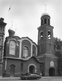 Metochion of the Kashinsky Convent.