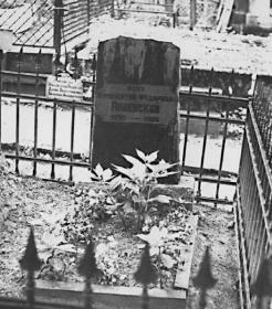 Gravestone of I.A. Annensky. A photograph of 1976.
