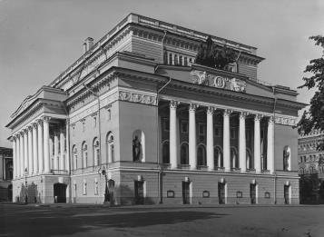 Classicism. The Alexandrinsky Theatre.