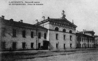 Lithuanian Palace. Photo, early20th century