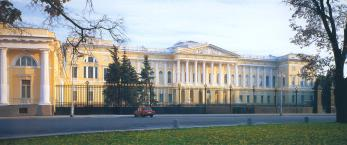 Main building of the Russian Museum (Mikhailovsky Palace).