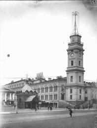 City Duma Building. Photo, 1890s.