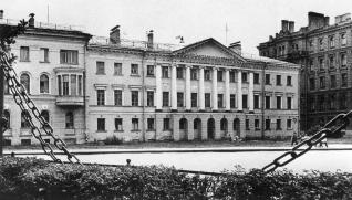House, which accommodated the editorial office of The Russkoe Bogatstvo journal (1 Ryleeva Street).