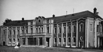 Peter the Great city hospital. Photo, 1910s.