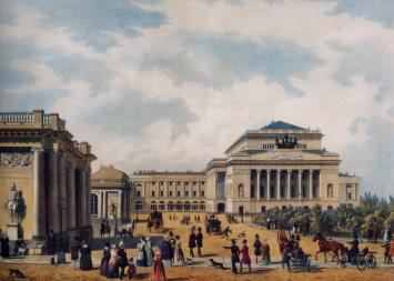Alexandrinsky Theatre. Lithograph by A.A.Bezeman. The mid-19th century