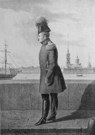 Alexander I.  S.F. Galaktionov's lithograph  based on   the original by Igleson. 1821.