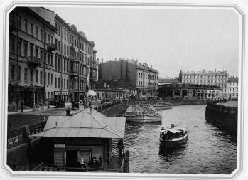 Moika River Embankment by the Krugly Market. Photo by K.K.Bulla. 1890s.