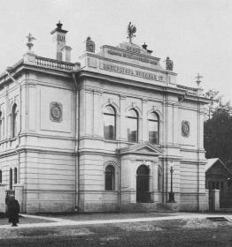 Buidling of the Museum of Communications Department of Emperor Nicholas I. Photo, between 1902 and 1903.