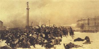 Bloody Sunday. Lithograph, the early 20th century.