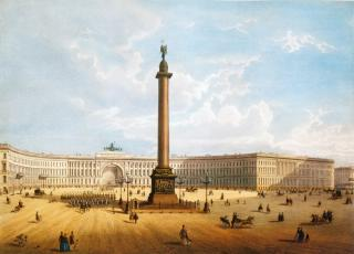 Alexander Column and General Staff. Lithograph by L.J.Arnould. 1840s.
