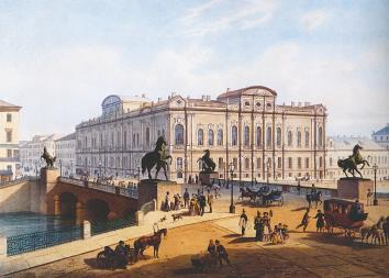Anichkov Bridge and the Palace of Beloselsky-Belozersky. Lithograph by J.Jacotte and Regame from the original drawing by I.I.Charlemagne. 1850s.