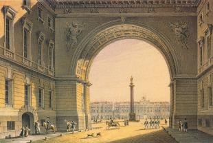 Arch of the General Staff. Lithograph by C.P.Beggrow. 1830s.