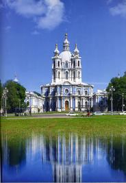 Smolny Cathedral.