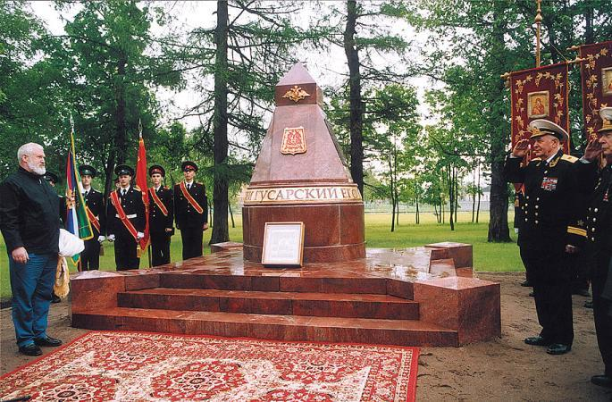 Memorial in the honour of the Hussar Regiment in Pushkin. A photograph from the web site http://www.bsk.ru/