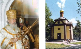 The Patriarch of Moscow and All Russia  Alexis II consecrating the chapel of the  most Orthodox Prince St. Igor Chernigovsky constructed on the place of the execution of the town residents during the years of the fashist occupation.